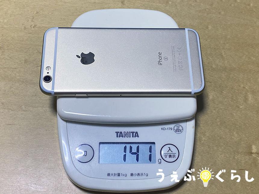 iPhone6sの重さ